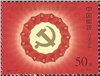 http://e-stamps.cn/upload/2012/06/05/2058289641.jpg/190x220_Min
