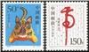 http://e-stamps.cn/upload/2012/06/05/2111105169.jpg/190x220_Min