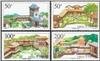 http://e-stamps.cn/upload/2012/06/05/2112022232.jpg/190x220_Min