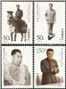 http://e-stamps.cn/upload/2012/06/05/2114357456.jpg/190x220_Min