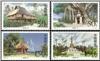 http://e-stamps.cn/upload/2012/06/05/2118146149.jpg/190x220_Min