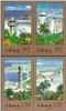 http://e-stamps.cn/upload/2012/06/05/2120074092.jpg/190x220_Min