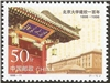 http://e-stamps.cn/upload/2012/06/05/2121392510.jpg/190x220_Min