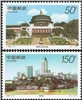 http://e-stamps.cn/upload/2012/06/05/2124261666.jpg/190x220_Min