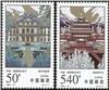 http://e-stamps.cn/upload/2012/06/05/2128295089.jpg/190x220_Min