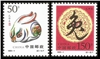 http://e-stamps.cn/upload/2012/06/05/2148342453.jpg/190x220_Min