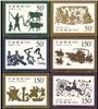 http://e-stamps.cn/upload/2012/06/05/2149231816.jpg/190x220_Min