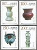 http://e-stamps.cn/upload/2012/06/05/2150531271.jpg/190x220_Min