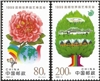http://e-stamps.cn/upload/2012/06/05/2151403391.jpg/190x220_Min
