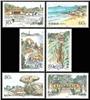 http://e-stamps.cn/upload/2012/06/05/2154104361.jpg/190x220_Min