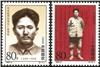 http://e-stamps.cn/upload/2012/06/05/2155319693.jpg/190x220_Min