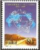 http://e-stamps.cn/upload/2012/06/05/2157076834.jpg/190x220_Min