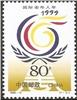 http://e-stamps.cn/upload/2012/06/05/2158511386.jpg/190x220_Min