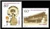 http://e-stamps.cn/upload/2012/06/05/2159319863.jpg/190x220_Min