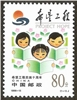 http://e-stamps.cn/upload/2012/06/05/2201219666.jpg/190x220_Min