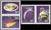 http://e-stamps.cn/upload/2012/06/05/2202396385.jpg/190x220_Min