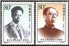 http://e-stamps.cn/upload/2012/06/05/2203481657.jpg/190x220_Min