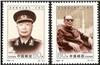 http://e-stamps.cn/upload/2012/06/05/2205147627.jpg/190x220_Min