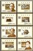 http://e-stamps.cn/upload/2012/06/05/2205593169.jpg/190x220_Min
