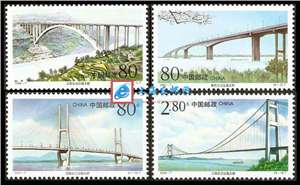 2000-7 长江公路大桥 邮票(购四套供方连)