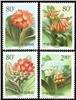 http://e-stamps.cn/upload/2012/06/05/2303272749.jpg/130x160_Min