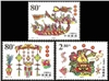 http://e-stamps.cn/upload/2012/06/06/2050556402.jpg/190x220_Min