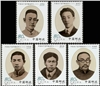 http://e-stamps.cn/upload/2012/06/06/2051362897.jpg/190x220_Min