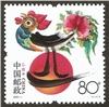 http://e-stamps.cn/upload/2012/06/06/2215179767.jpg/190x220_Min