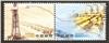 http://e-stamps.cn/upload/2012/06/06/2215549160.jpg/190x220_Min