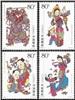 http://e-stamps.cn/upload/2012/06/06/2217052737.jpg/190x220_Min
