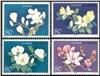 http://e-stamps.cn/upload/2012/06/06/2217375237.jpg/190x220_Min