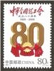 http://e-stamps.cn/upload/2012/06/06/2220043612.jpg/190x220_Min