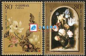 2005-9 绘画作品 邮票(中国和列支敦士登联合发行)