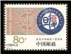 http://e-stamps.cn/upload/2012/06/06/2221467274.jpg/190x220_Min