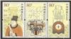 http://e-stamps.cn/upload/2012/06/06/2223375888.jpg/190x220_Min