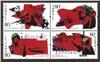 http://e-stamps.cn/upload/2012/06/06/2225229134.jpg/190x220_Min