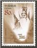 http://e-stamps.cn/upload/2012/06/06/2225533165.jpg/190x220_Min