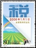 http://e-stamps.cn/upload/2012/06/07/1315179848.jpg/190x220_Min