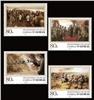 http://e-stamps.cn/upload/2012/06/07/1325402851.jpg/130x160_Min