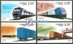 2006-30 和谐铁路建设 邮票