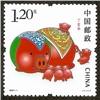 http://e-stamps.cn/upload/2012/06/07/1332059609.jpg/190x220_Min