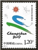 http://e-stamps.cn/upload/2012/06/07/1332516504.jpg/190x220_Min