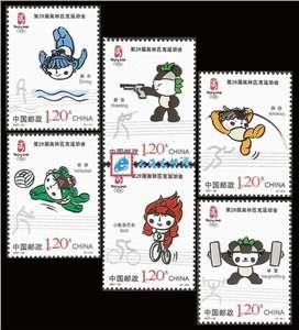 2007-22 第29届奥林匹克运动会——运动项目(二) 奥运会 邮票
