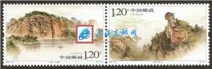 2007-24 金湖 邮票(联票 不折)