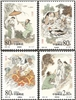 http://e-stamps.cn/upload/2012/06/08/2249149119.jpg/130x160_Min