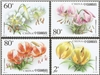 http://e-stamps.cn/upload/2012/06/08/2251234522.jpg/190x220_Min