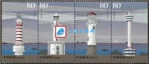 2006-12 现代灯塔 邮票(联票 不折)