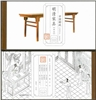 http://e-stamps.cn/upload/2012/06/09/1814383143.jpg/190x220_Min