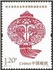 http://e-stamps.cn/upload/2012/07/01/1741132375.jpg/190x220_Min