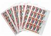 http://e-stamps.cn/upload/2012/07/03/1715545196.jpg/190x220_Min